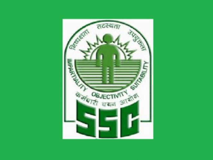 SSC - Staff Selection Commision